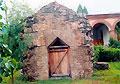 Албанский храм. Закаталы